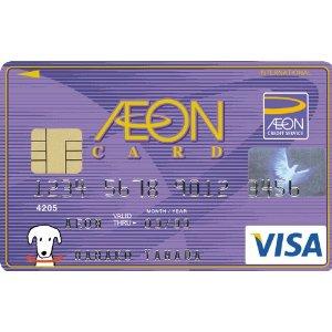 aeon-waoncard