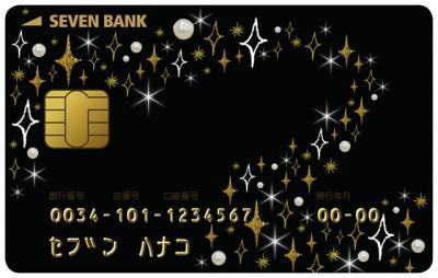 sevenbank-newcard