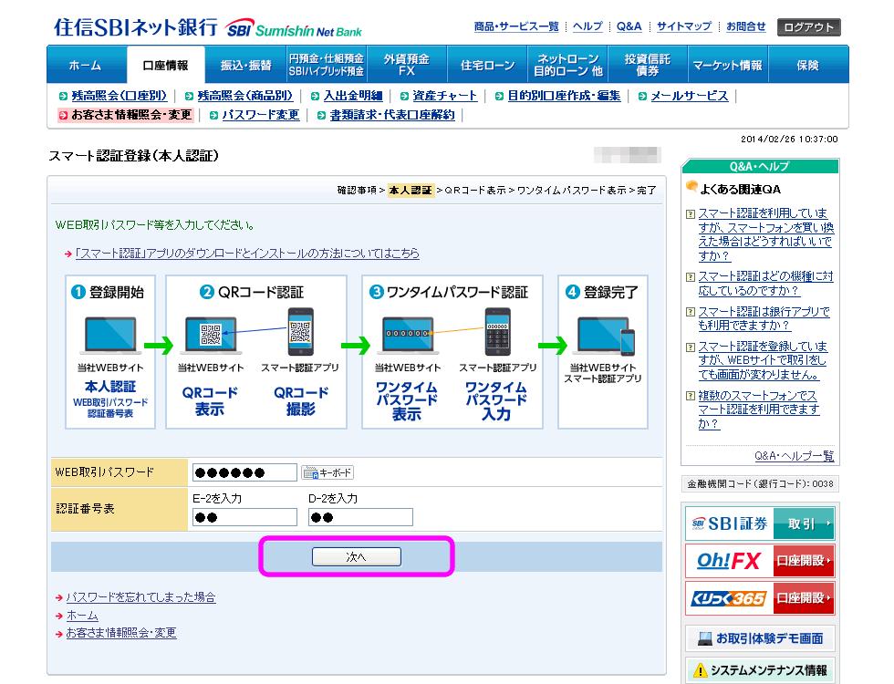 smartkey01
