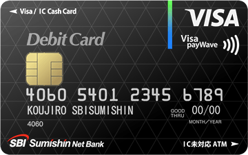 debitcard1